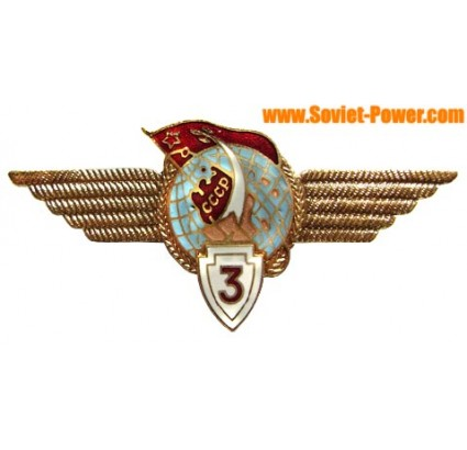 Soviet Badge MILITARY SPACE FORCES 3-rd CLASS
