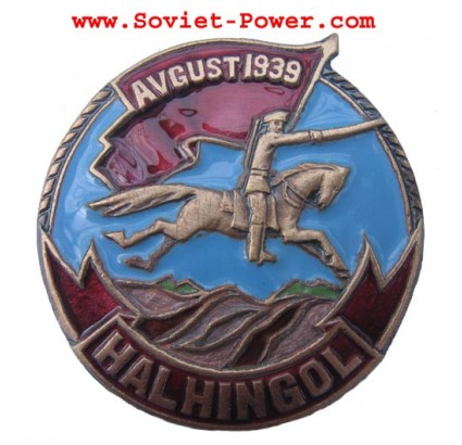 Metal Badge HALHINGOL - August 1939