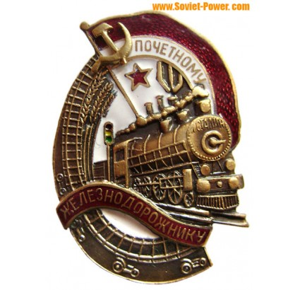 Special HONOURABLE RAILWAYMAN badge with USSR train