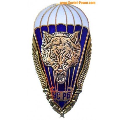 Belarus SPETSNAZ special badge with WOLF