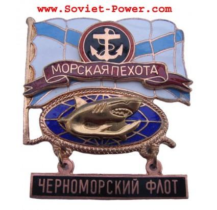 Soviet MARINES of BLACK SEA FLEET Badge with SHARK