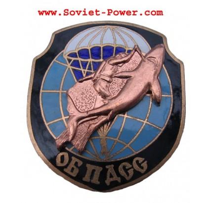 "Badge du plongeur MARINES russe SPETSNAZ ""OBPDSS"""