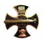 Russian Navy Fleet Kursk atomic submarine memorial badge