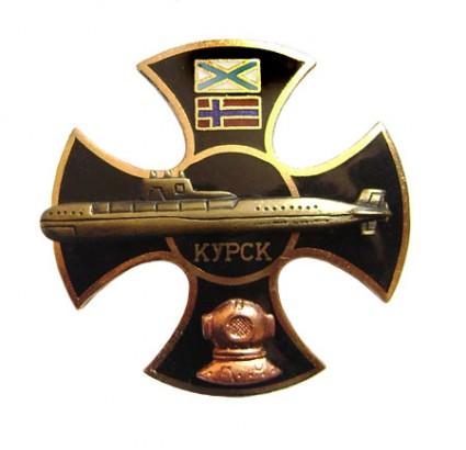 Atom-U-Boot-Denkmalabzeichen der russischen Kriegsmarine Flotte Kursk