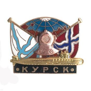 Submarine divers metal badge Kursk
