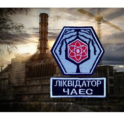 Atomic Estación Chernobyl liquidador 2 parches 120