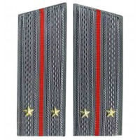 Gray shoulder boards +$10.00