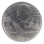 USSR Aurora 1 Rouble Coin 60 October Revolution 1977
