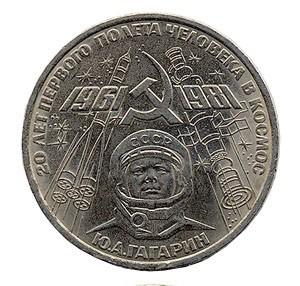 Rubel-Münze 20 Jahre Gagarin Space Flight
