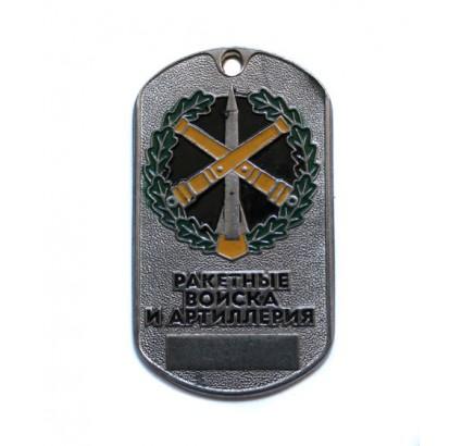 Forze razzo russo e tag cane Artiglieria