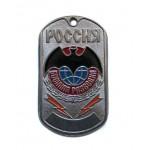 Ruso ejército inteligencia MI dog tag
