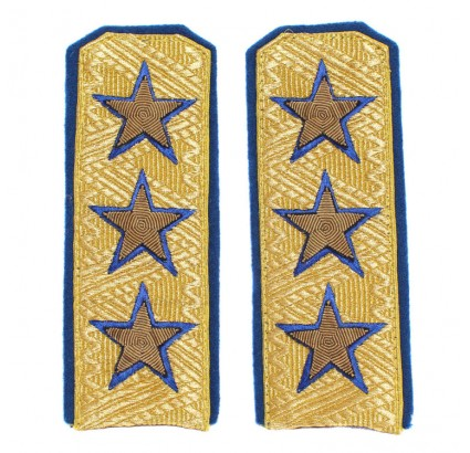 Russian State Security Generals rank shoulder boards