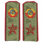 USSR Army Marshall high rank shoulder boards