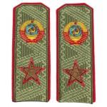 URSS Armée marshall haut rang épaulettes