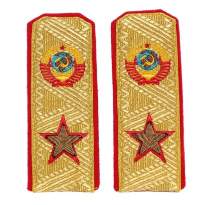 Marshal of Soviet Union embroidery Stalin shoulder boards