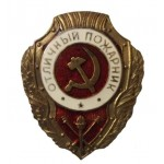 Soviet Army Russian award badge EXCELLENT FIREMAN