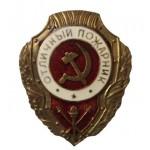 Insigne soviétique de l'armée russe EXCELLENT POMPIER