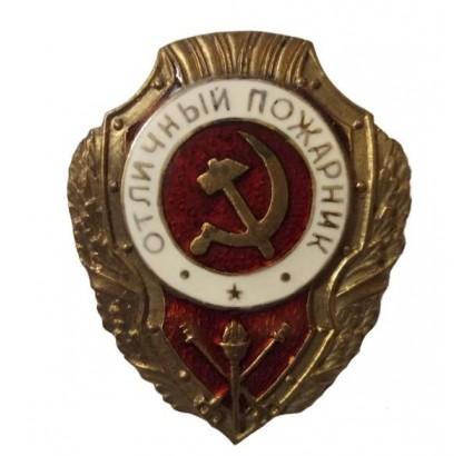 Insignia del premio ruso del ejército soviético excelente bombero