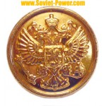 10 gros boutons pour russes uniformes officier de l'armée