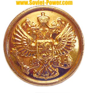 10 big buttons for Russian Army Officer uniforms