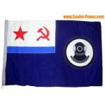 ソビエト船ネイビーダイバーウール旗