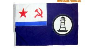 Soviet woolen FLAG of Hydrographic ship