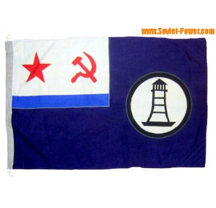 Soviet woolen FLAG of Hydrographic ship