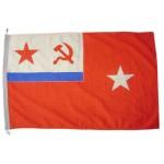 USSR艦隊からの司令官海軍の旗