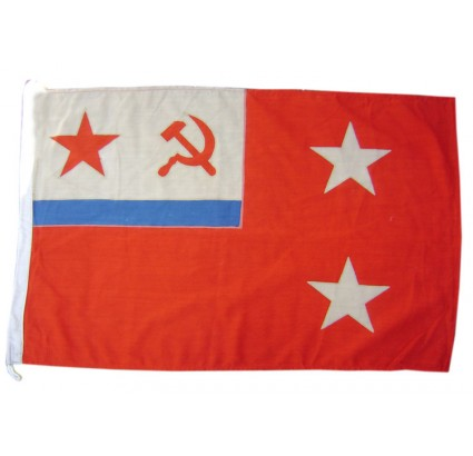 Squadron commander Navy flag from USSR Fleet