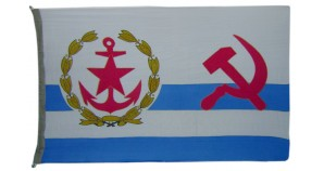 Flag of the Chief of Staff of the Armed Forces of the USSR