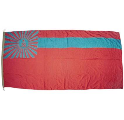 URSS marine expédier grand drapeau de la République de Géorgie