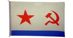 USSR Navy Fleet Soviet woolen Flag VMF
