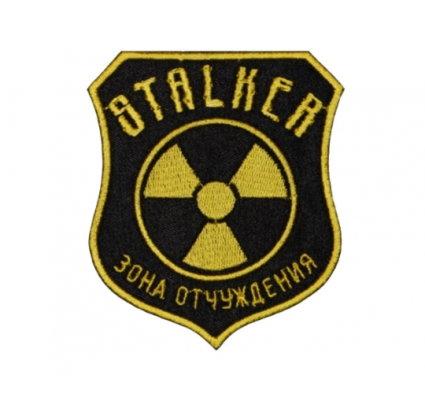 S.T.A.L.K.E.R. Alienation Zone Radiation Patch #2