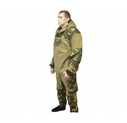 GORKA 4 yellow oak leaf Russian border guards camo uniform