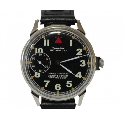 Russian Spetsnaz wristwatch MOLNIYA with Storm 333