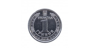 1 Grivna brand-new Ukrainian coin made in 2018