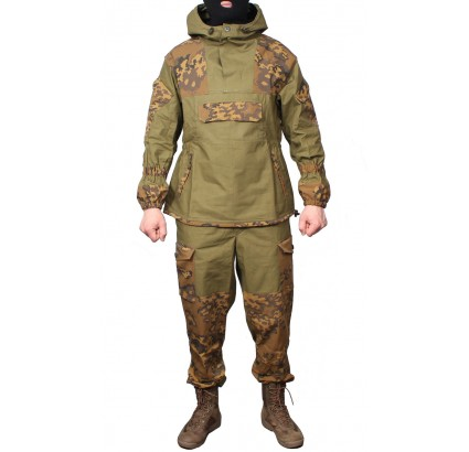 GORKA 4 modern FROG brown camo Russian tactical uniform