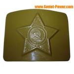 Ruso metal militar verde hebilla con la estrella de cinturón