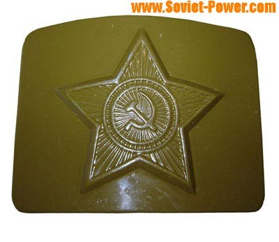 Russian military green metal buckle with star for belt