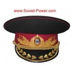 Ukraine Army OTAMAN embroidery Visor Hat