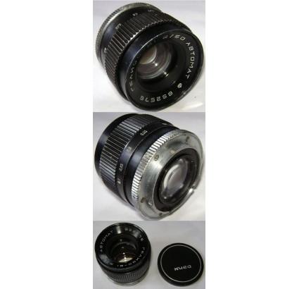 HELIOS 81 bayonet lens for KIEV 10 & 15 cameras 2 / 50