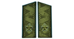 Soviet MARSHAL's airforce USSR uniform shoulder boards epaulets