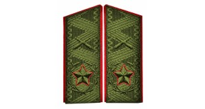 Soviet main MARSHAL's artillery USSR uniform shoulder boards