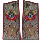 Soviet marshal's USSR uniform daily shoulder boards epaulets