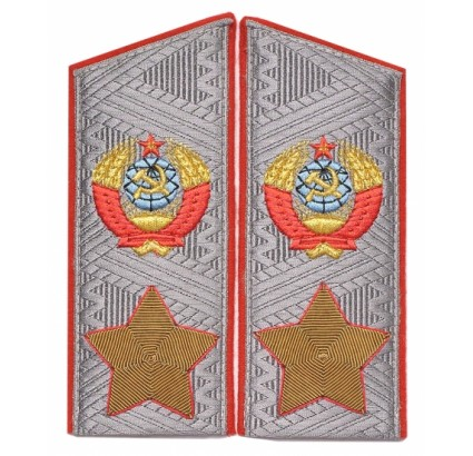 Soviet marshal's USSR overcoat shoulder boards epaulets