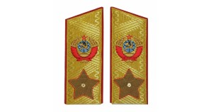 Soviet marshal's USSR parade shoulder boards epaulets