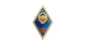 Rhombus badge of USSR High Military School graduation