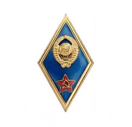 Rhombus badge of USSR High Military School graduation