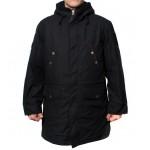 Esercito russo calda giacca con cappuccio cappotto invernale 54