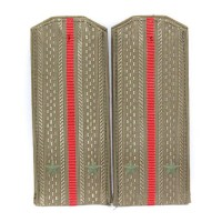 Infantry Shoulder Boards +$10.00